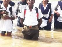 नदीला पाणी आल्यावर जाधव वस्तीमधील मुले पोहूनच गाठतात शाळा