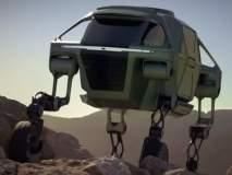 खडकाळ भागात ही कार धावणार नाही....तर चालणार...भिंतीवर लटकणार