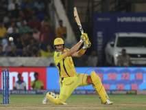 IPL 2019 : CSK च्या चाहत्यांच्या पाठिंब्याने भारावला शेन वॉटसन, पाहा Video