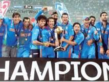 भारताने जिंकलेल्या विश्वचषकातील पाच सामने होते फिक्स?