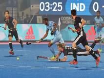 विश्व हॉकी लीग फायनल: भारताचा जर्मनीकडून पराभव