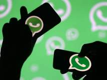खूशखबर! Whatsapp वर लवकरच येणार 'ही' भन्नाट फीचर्स