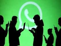 Whatsapp देणार 1000GB फ्री डेटा, जाणून घ्या सत्य