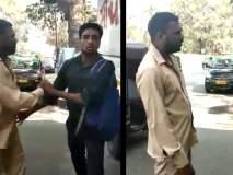 मुजोर रिक्षाचालकाची प्रवाशाला मारहाण; मनसे कार्यकर्त्यांनी केले पोलिसांच्या हवाली