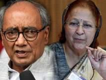 सुमित्रा महाजन यांचा पत्ता होणार कट, दिग्गीराजांना 'हा' भाजपा नेता देणार टक्कर