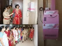 खुशखबर! पोलीस ठाण्यात महिलांसाठी सॅनिटरी नॅपकिन व्हेंडिंग आणि बर्निंग मशीन