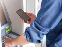 आता डेबिट, क्रेडिट कार्डाशिवायही ATM मधून काढता येणार पैसे; जाणून घ्या कसे?