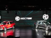 देशातील पहिल्या इंटरनेट कारचे अनावरण; MG Motor चा भारतात प्रवेश