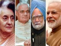 Lok Sabha Election 2019 : भारताचे आतापर्यंतचे पंतप्रधान