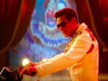 Bharat Movie Review :सलमानने फॅन्सना दिली 'भारत'च्या रूपाने ईदची मेजवानी