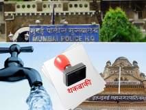 मुंबईपोलीस विभागालापालिकेनेकेले'डिफॉल्टर'घोषित