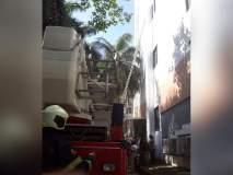 Video : वांद्रे येथीलएमटीएनएलच्याइमारतीला आग; ६० लोकांची सुखरूप सुटका