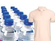 प्लास्टिक बॉटल्सपासून टी-शर्ट तयार करणार, रेल्वे स्थानकांवर मशीन लावणार