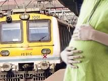 गरोदर महिलांना दिलासा; दिव्यांगांच्या डब्यातून प्रवास करण्यास रेल्वेची परवानगी
