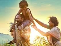 Baba Movie Review: भावनेला खरंच भाषा नसते