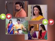 High TRP Marathi Serials : क्या बात है...! TRPच्या टॉप ५ मध्ये झाली झी मराठीच्या या मालिकेची एन्ट्री