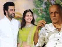 Ranbir-Alia Wedding: रणबीरने आलियाचा हात मागितल्यावर महेश भट यांची अशी झाली होती अवस्था, वाचा स्वविस्तर