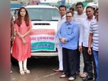 Maharashtra Flood : पूरग्रस्तांच्या मदतीसाठी अभिनेत्री उर्मिला मातोंडकर सरसावल्या