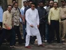 Raj Thackeray ED Notice : मनसे अध्यक्ष राज ठाकरे ईडी कार्यालयात दाखल