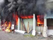 पुण्यातील विमाननगर भागातील बेकर्स कंपनीला आग