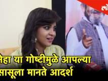 Bigg Boss Marathi 2 नेहा शितोळेची 'ही' व्यक्ती आहे आदर्श