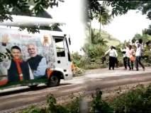 राजू शेट्टींच्या कार्यकर्त्यांनी मुख्यमंत्र्यांच्या महाजनादेश यात्रेवर कडकनाथ कोंबड्या फेकल्या