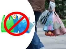 2 ऑक्टोबरपासून देशभरात प्लास्टिक बंदी; केंद्र सरकारच्या राज्यांना सूचना