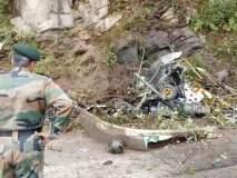 भारतीय लष्कराचं हेलिकॉप्टर कोसळलं; दोन पायलट झाले शहीद