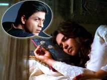 अर्ध्या रात्री दीपिकाला आठवला शाहरुख खान, काय असेल या मागचे कारण?