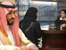 सौदी अरेबियात बदलाचे वारे! अविवाहित परदेशी जोडप्यांना हॉटेलमध्ये एकत्र राहण्याची परवानगी