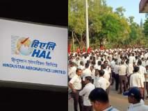 हिंदुस्थान एअरोनॉटिक्सचे 20 हजार कर्मचारी आजपासून बेमुदत संपावर