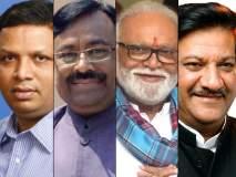 महाराष्ट्र निवडणूक २०१९: लोकसभेचा ट्रेंड कायम राहिल्यास राज्यातील 'या' दिग्गजांना बसू शकतो फटका