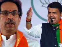 महाराष्ट्र निवडणूक २०१९: मुख्यमंत्र्यांचा दावा खरा ठरला; शिवसेनेचा 'या' दोन मतदारसंघात केला पराभव