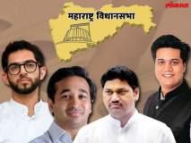महाराष्ट्र निवडणूक निकाल 2019 : तुमचा आमदार कोण? पाहा संपूर्ण यादी