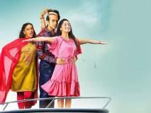 Bala Movie Review : स्वतःवर प्रेम करायला शिकवणारा 'बाला'