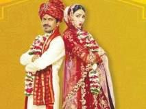 Motichoor Chaknachoor Movie Review : अभिनयाच्या जोरावर तग धरलेला 'मोतीचूर चकनाचूर'