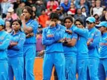 बीसीसीआयने पैसे न दिल्यामुळे वेस्ट इंडिजमध्ये फसला भारतीय महिलांचा संघ