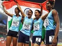 Asian Games 2018 : भारताला महिला रिलेमध्ये सुवर्णपदक
