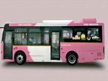 नागपुरात महिलांसाठी धावणार विशेष 'तेजस्विनी बस'