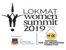लोकमत वुमेन समीट २०१९ : महिला नेतृत्वाला 'लोकमत'चा सलाम