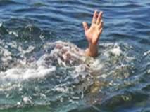 मलकापूरच्या नवविवाहितेचा सुरत येथे समुद्रात बुडून मृत्यू