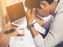 राजकीय अस्थिरतेमुळे कर्मचारी वर्गात चिंतेचे वातावरण