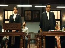 Section 375 Movie Review : खिळवून ठेवणारा कोर्टरूम ड्रामा 'सेक्शन ३७५'