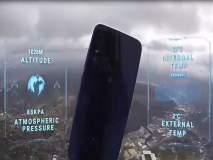 Video : आश्चर्य...रेडमीचा हा फोन अंतराळात नेला, पृथ्वीचे फोटोही काढले; खाली पडला तेव्हा...