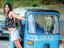 'या' अभिनेत्रीने लग्जरी कार सोडून चक्क रिक्षाच खरेदी केली, असा करते रोज प्रवास
