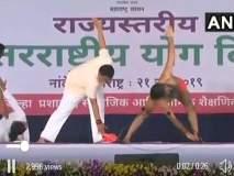 मोदींमुळेच जगाला योगाची ओळख, नांदेडमध्ये मुख्यमंत्री अन् रामदेव बाबांचा जुळून आला 'योग'