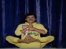 International Yoga Day 2019 : योगाभ्यासाचे धडे देतायेत लक्ष्या आणि अशोक मामा, हा व्हिडिओ पाहून आवरणार नाही हसू
