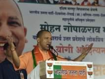 Maharashtra Assembly Election 2019 : काँग्रेस-राष्ट्रवादीच्या नेत्यांनी देशहिताशी तडजोड केली: योगी आदित्यनाथ