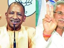 Maharashtra Assembly Election 2019: आज प्रचाराचा सुपर संडे: योगी, बघेल यांच्या सभा