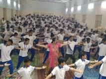 गाव-शहरात अन् शाळा-कॉलेजात आंतरराष्ट्रीय योग दिन उत्साहात साजरा